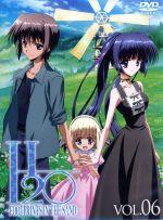 H2O~FOOTPRINTS IN THE SAND~第6巻 限定版((特典ディスク付))(通常)(DVD)