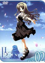 H2O~FOOTPRINTS IN THE SAND~第2巻 限定版((特典ディスク付))(通常)(DVD)