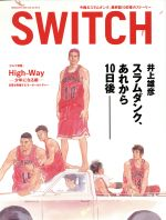 SWITCH(VOL.23 NO.2)(単行本)