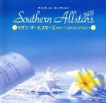 オルゴール・コレクション サザン・オールスターズ Vol.Ⅱ ~ベストセレクション~(CDA)