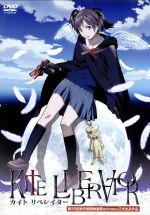 KITE LIBERATOR(通常)(DVD)