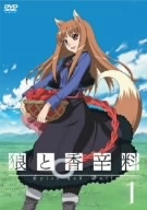 狼と香辛料1(限定パック)(300ピースジグソーパズル、イラストカード2枚、オールカラーリーフレット付)(通常)(DVD)