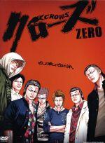 クローズZERO プレミアム・エディション(三方背アウターケース、ブックレット、ポストカード5枚付)(通常)(DVD)