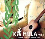 KA HULA Vol.1(通常)(CDA)