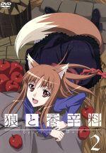狼と香辛料2(限定パック)(300ピースジグソーパズル、イラストカード2枚、オールカラーリーフレット付)(通常)(DVD)