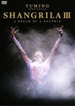 YUMING SPECTACLE SHANGRILAⅢ-A DREAM OF A DOLPHIN-