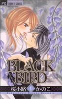 BLACK BIRD(4)(フラワーCベツコミ)(少女コミック)