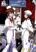 ARIA The ORIGINATION Navigation.2(通常)(DVD)