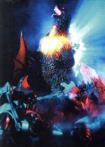 ゴジラ DVDコレクションV(通常)(DVD)
