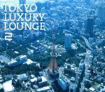 Grand Gallery presents TOKYO LUXURY LOUNGE 2(通常)(CDA)