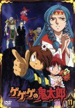 ゲゲゲの鬼太郎00's 11[第5シリーズ](通常)(DVD)