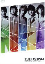 HISTORY in JAPAN Vol.3(通常)(DVD)