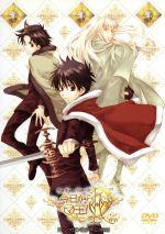 OVA 今日からマ王!R5「小シマロンの少年王(後編)」(通常)(DVD)