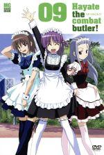 ハヤテのごとく! 09(通常)(DVD)