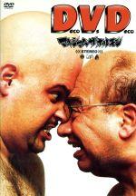 Deco Vs Deco~デコ対デコ~(3枚組仕様)(通常)(DVD)
