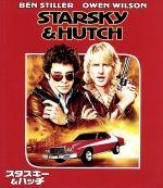 スタスキー&ハッチ(Blu-ray Disc)(BLU-RAY DISC)(DVD)