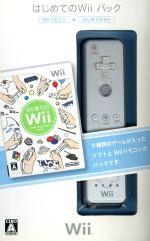 【同梱版】はじめてのWii(リモコンジャケットなし)(BOX、Wiiリモコン付)(ゲーム)