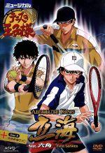 ミュージカル テニスの王子様 Absolute King 立海 feat.六角 ~First Service(通常)(DVD)