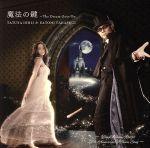 魔法の鍵~The Dream Goes On(通常)(CDS)