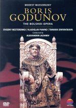 ムソルグスキー:歌劇「ボリス・ゴドゥノフ」全曲(通常)(DVD)