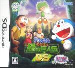 ドラえもん のび太と緑の巨人伝 DS(ゲーム)