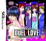 DUEL LOVE 恋する乙女は勝利の女神(ゲーム)