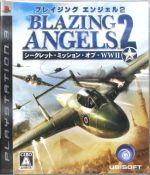 ブレイジング・エンジェル2 シークレット・ミッション・オブ・WWⅡ(ゲーム)