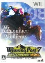 ウイニングポスト7 マキシマム2008(ゲーム)