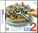 シムシティDS2 ~古代から未来へ続くまち~(ゲーム)