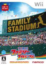 プロ野球 ファミリースタジアム(ゲーム)