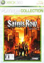 Saints Row Xbox360 プラチナコレクション(ゲーム)