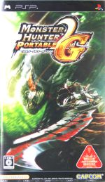 モンスターハンター ポータブル2ndG(ゲーム)