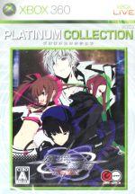 旋光の輪舞 Rev.X Xbox360 プラチナコレクション(ゲーム)