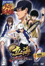 ミュージカル テニスの王子様 Absolute King 立海 feat.六角 ~Second Service((パンフレット付))(通常)(DVD)