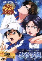 ミュージカル テニスの王子様 The Imperial Match 氷帝学園 In Winter 2005‐2006(初回限定版)(ブックレット付)(通常)(DVD)