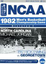 NCAA全米大学バスケットボール選手権1982年決勝 ノースカロライナ大学対ジョージタウン大学(通常)(DVD)