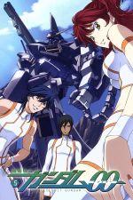 機動戦士ガンダム00 5(8Pブックレット付)(通常)(DVD)