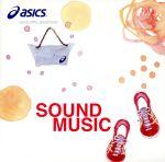 SOUND MUSIC(CDA)