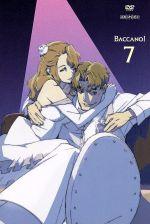 バッカーノ! 7(通常)(DVD)
