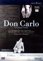 ヴェルディ:歌劇「ドン・カルロ」全曲(通常)(DVD)
