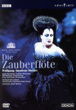 モーツァルト:歌劇「魔笛」全曲(通常)(DVD)