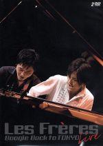 Boogie Back to Tokyo/Live DVD(初回版)(通常)(DVD)