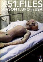 X51.FILES SEASON1:UFO in USA(通常)(DVD)