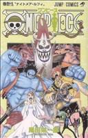 ONE PIECE スリラーバーク編(49)(ジャンプC)(少年コミック)
