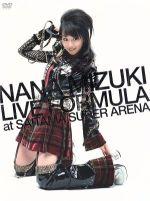 NANA MIZUKI LIVE FORMULA(通常)(DVD)
