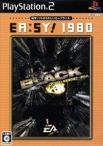 BLACK <EA!SY1980>(ゲーム)