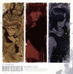 TVアニメーション「BUS GAMER」サウンドファイル(通常)(CDA)