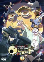 大江戸ロケット vol.7(通常)(DVD)