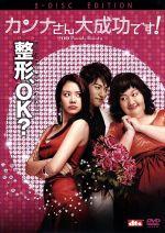 カンナさん大成功です! 特別版(通常)(DVD)