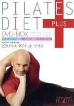 ステファン・メルモンのピラティス ダイエット プラス DVD-BOX(外箱付)(通常)(DVD)